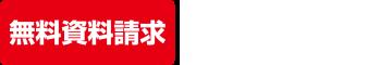 [公安委員会指定自動車学校]アイルモータースクール門司 〒800-0112 福岡県北九州市門司区畑120 資料請求・お問い合わせは10時~20時の間に093-481-1111までお電話ください