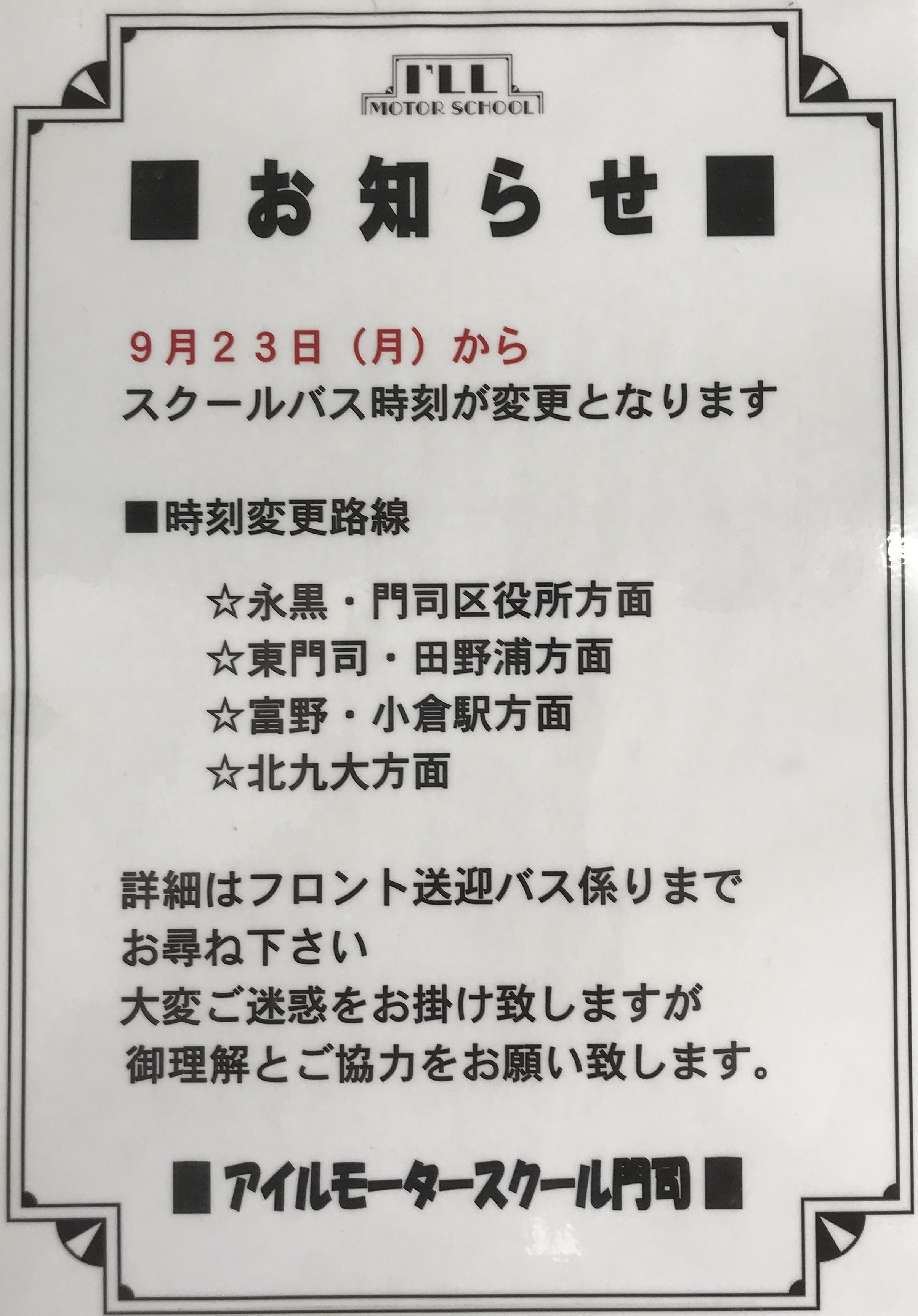 image920